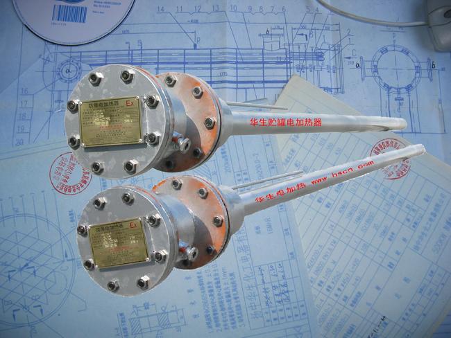 电加热管,活化炉电加热器,循环式防爆电加热器,合成电炉,分子筛电加热